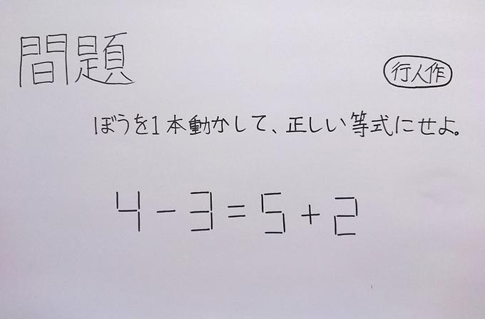 小学生 小4 作成 クイズに関連した画像-03