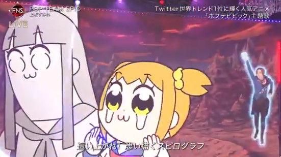 FNS歌謡祭 上坂すみれ 蒼井翔太 ポプテピピックに関連した画像-02