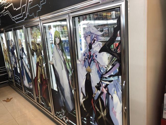 FGO Fate グランドオーダー 最終章 台湾 魔神柱 現実 リアル 顕現 終局特異点に関連した画像-07