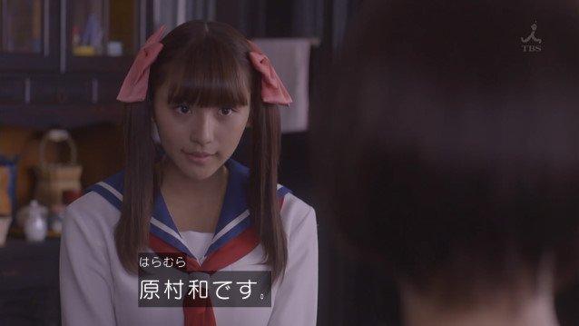 実写ドラマ 咲 咲-Saki- 京太郎 紙 存在に関連した画像-07