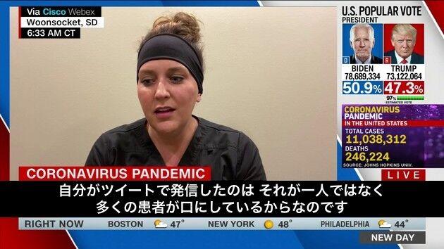 新型コロナウイルス アメリカ デマ 呼吸補助装置 死亡に関連した画像-05