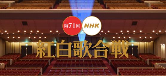 NHK紅白歌合戦 大異変 CD 未デビュー 再生回数に関連した画像-01