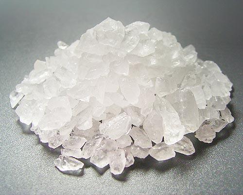 覚醒剤 氷砂糖 書類送検 大学生に関連した画像-02