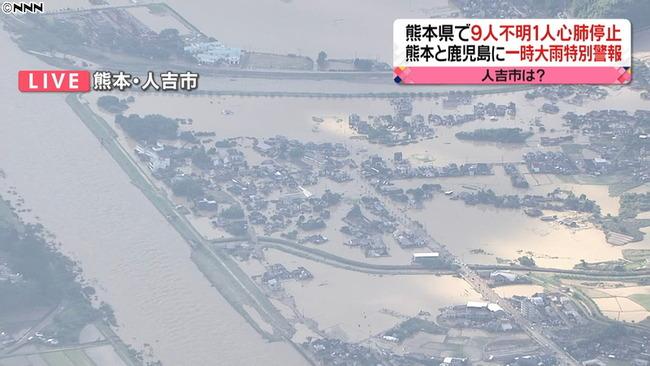 熊本 大雨 人吉市 鮎の里ホテル 車 直立に関連した画像-01