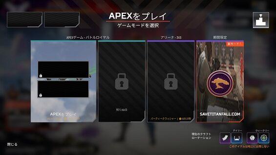 Apex大規模ハッキングプレイ不可能にに関連した画像-01