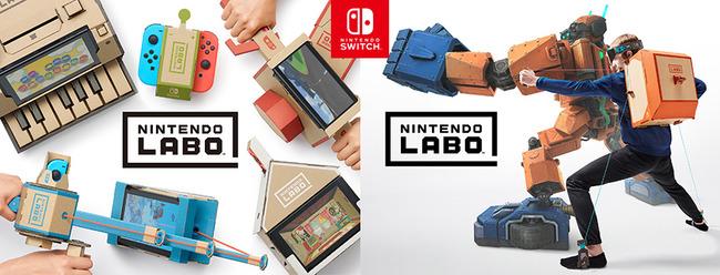 【速報】 スイッチを使った新しい遊び『ニンテンドーラボ』発売決定!ダンボールの工作キットで新しいコントローラーの形を発表!