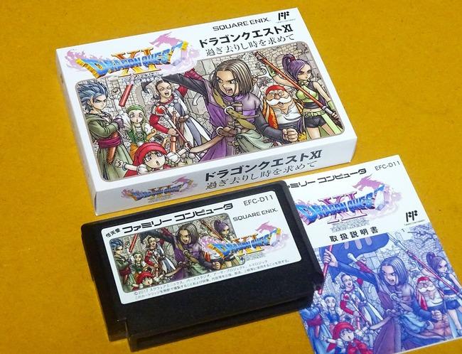 ファミコン版ドラクエ11に関連した画像-02