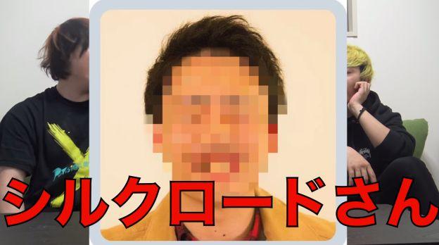 かっこいい 男性 ユーチューバー ランキング 視聴者 Youtubeに関連した画像-07