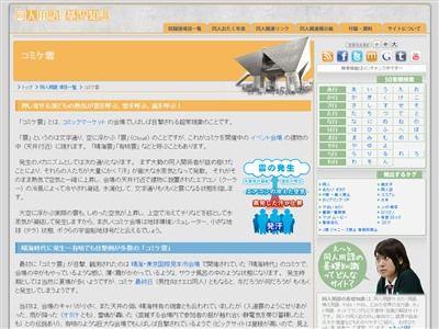CrenaHtml2jpg_00357