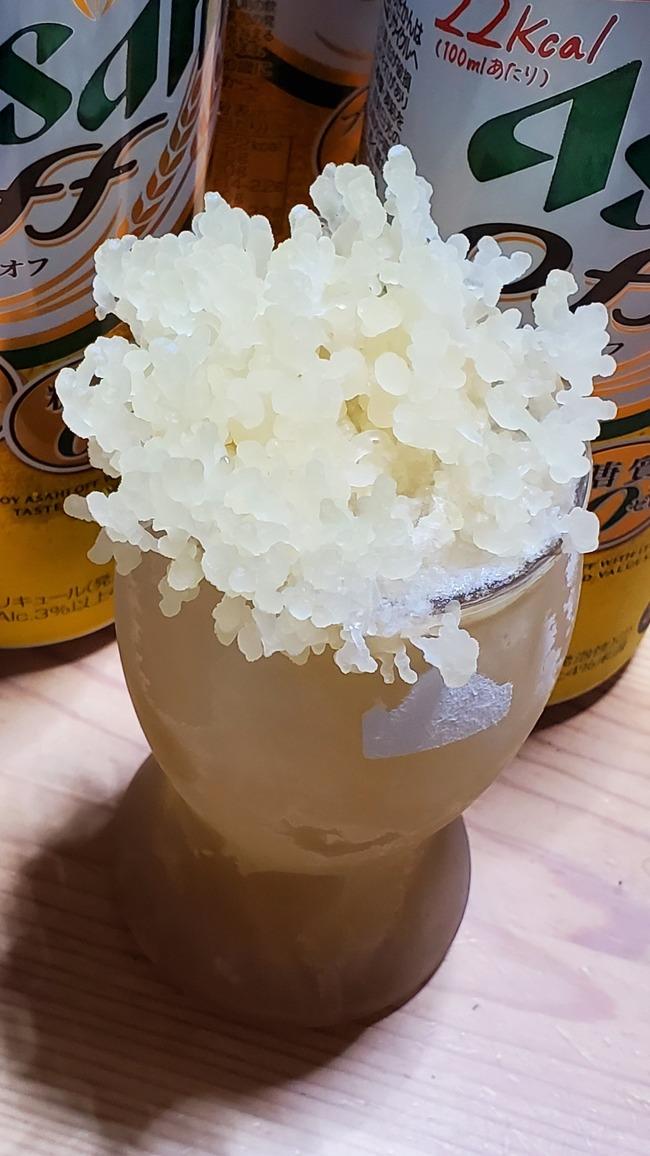 ウィスキー ワインの涙 揮発 氷 アルコール 珍現象に関連した画像-02