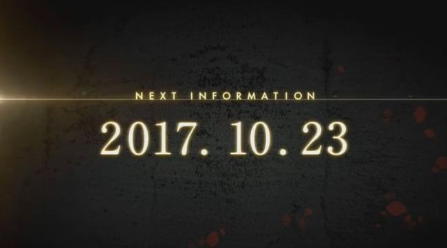 ニンテンドースイッチ 真・女神転生 10月23日に関連した画像-02