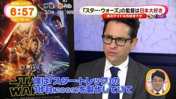 スター・ウォーズ 監督 AKB48 AKB 10年 ガチ勢 スタートレック ハリウッド J・J・エイブラムス エイブラムス めざましテレビに関連した画像-07