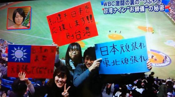 台湾地震 救援チーム 中国 日本に関連した画像-01
