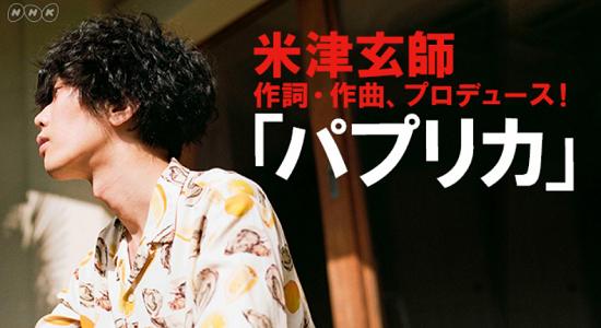 東京五輪米津玄師に関連した画像-01