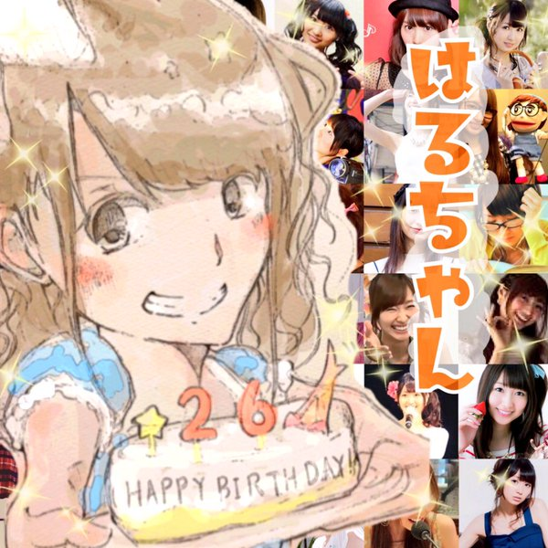 戸松遥 生誕祭 誕生日 ハルカス とまっちゃん 人気声優 スフィアに関連した画像-05