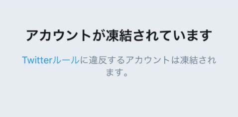 Abcf0865