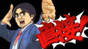 任天堂 3DSに関連した画像-01