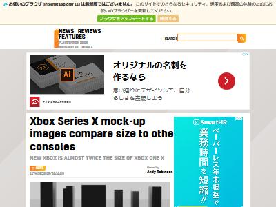 XboxSeriesX 他ハード サイズ比較に関連した画像-02
