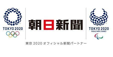 朝日新聞 東京五輪 社説 中止 応援 特設ページ ダブスタに関連した画像-01