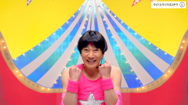 アイドルマスター CM 中居正広 中居くん SMAPに関連した画像-13