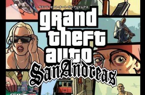 GTA SA グランドセフトオート サンアンドレアス PS3 リメイク 移植 ロックスターゲームスに関連した画像-01