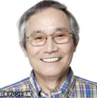 クレヨンしんちゃん しんのすけ 納谷六朗 訃報に関連した画像-01