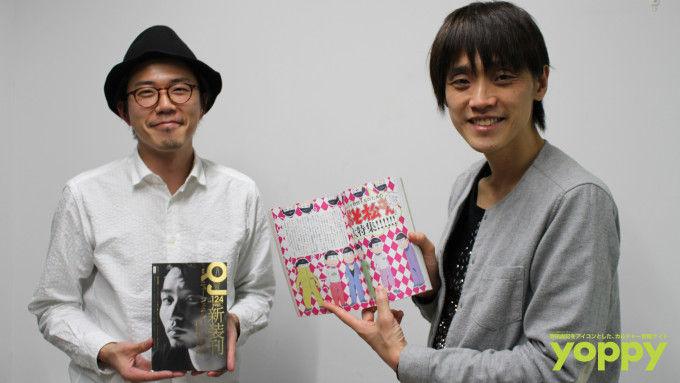 吉田尚記 ラノベ読者 メンタルに関連した画像-01