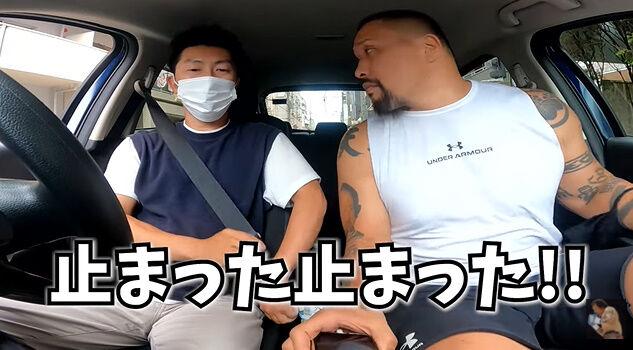 樋高リオ 煽り運転 プロボクサー 鉄パイプ ムキムキ チンピラに関連した画像-14