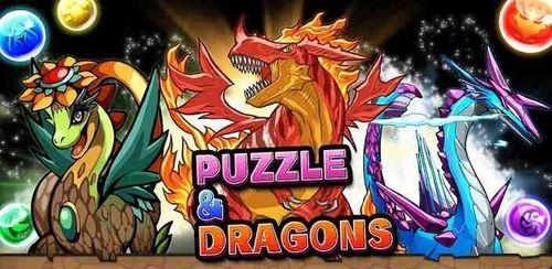 パズドラ パズル&ドラゴンズに関連した画像-01