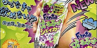 【懐かし】炭酸とゼリーの融合『ファンタ ふるふるシェイカー』が9年ぶりに発売決定!