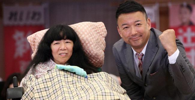 参院選 れいわ新選組 山本太郎 議席に関連した画像-01