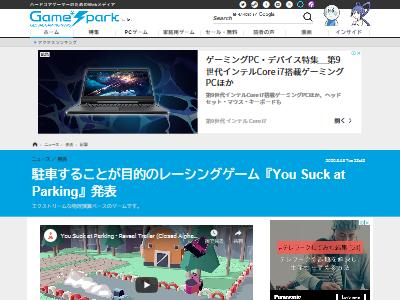 駐車レースゲームに関連した画像-02