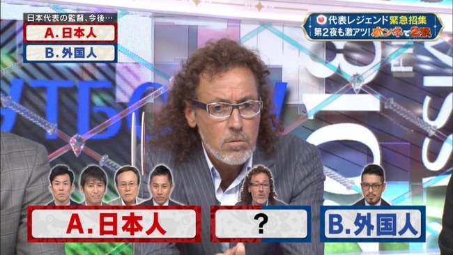 日本代表 ワールドカップ W杯 ラモス 監督 日本人 外国人に関連した画像-03