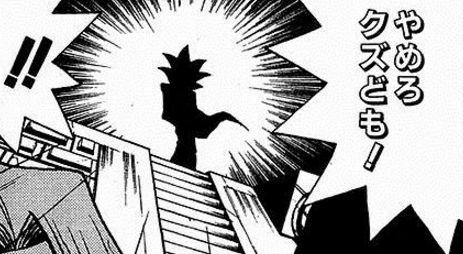 マンガ 漫画 違法サイトに関連した画像-01