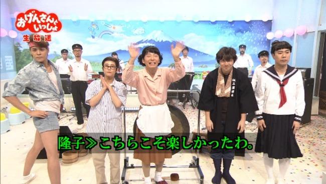 おげんさんといっしょ NHK 星野源 宮野真守 雅マモルに関連した画像-06