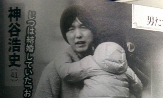 神谷浩史 中村光 結婚 子供に関連した画像-01