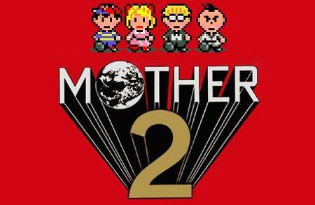 MOTHER2 Earthbound APE ギーグの逆襲 フロッピーディスク 任天堂に関連した画像-01