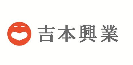吉本興業寄付NPO拒否に関連した画像-01