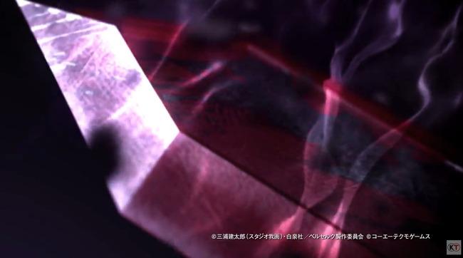 ベルセルク無双 ガッツ ドラゴン殺し 血祭り 血しぶき プレイアブル グリフィス シールケ キャスカ に関連した画像-03