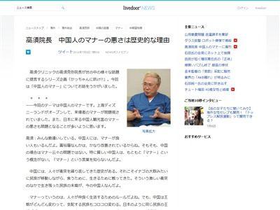 高須院長に関連した画像-02