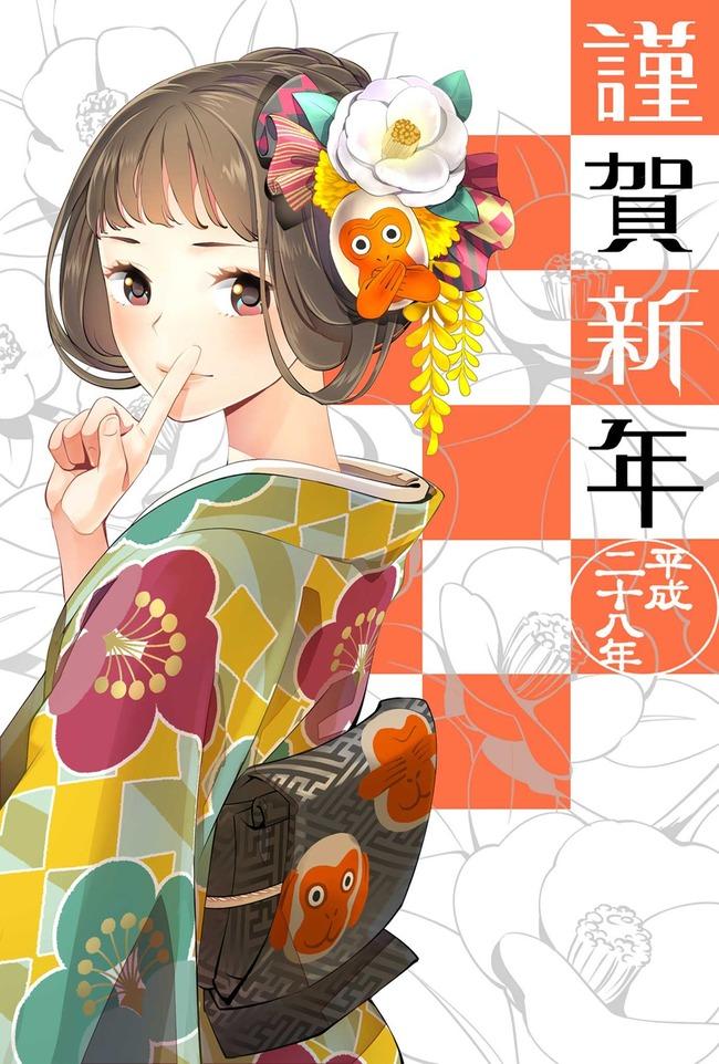 年賀状 萌え 郵政 イケメンに関連した画像-11