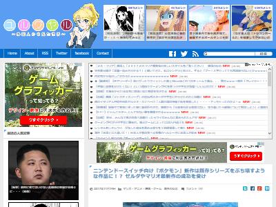 ポケモン ポケットモンスター 最新作 ニンテンドースイッチ 革新的に関連した画像-02