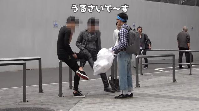 朝倉海 YouTuber 格闘家 オタク ポイ捨て 歌舞伎町 タバコ 喧嘩に関連した画像-14