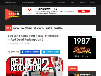 レッドデッドリデンプション2 nintendo 任天堂 NGワード 馬 名前に関連した画像-02