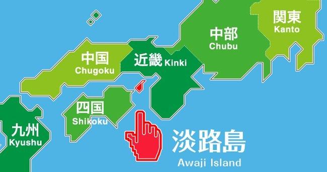 パソナ 就職難 学生 1000人 雇用 淡路島 島流しに関連した画像-01