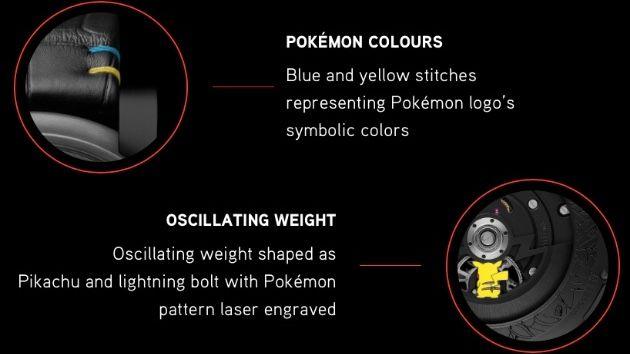 腕時計 ロマン・ジェローム ポケモンに関連した画像-05