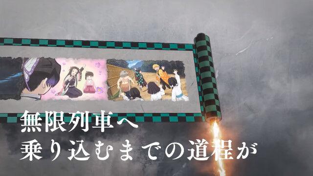 鬼滅の刃 無限列車編 遊郭編に関連した画像-03