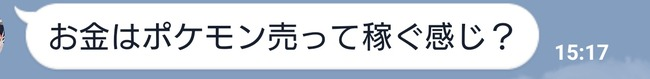ポケモン お金 金策 売る 初心者 初プレイ 感想 ロケット団に関連した画像-02