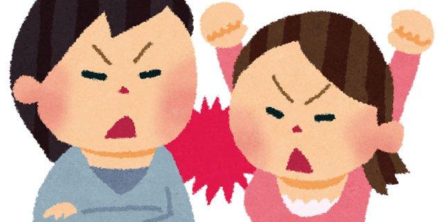 北海道地震 停電 駐車場 関西人 女性 クレーマーに関連した画像-01