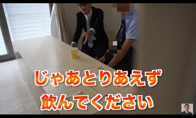 NHK 集金 おもてなし 契約に関連した画像-02